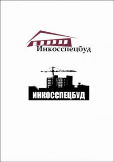 """Логолип для """"Инкосспецбуд"""""""