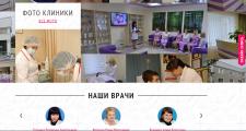 """Центр лазерной медицины и косметологии """"Когерент"""""""