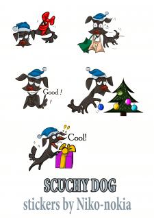 Стикеры (примеры работы) - собака
