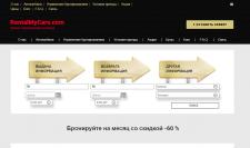 Восстановление работы плагина, правка CSS