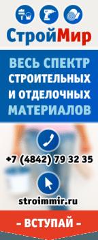 СтройМир – аватар для паблика вконтакте