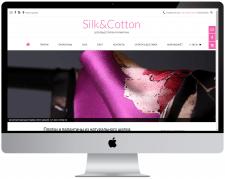 Интернет-магазин. Silk&Cotton