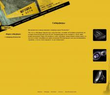 Дизайн сайта магазина автозвука2