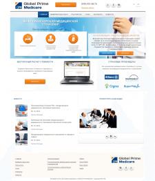 Global Prime Medicare