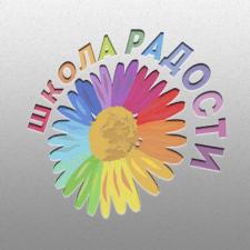 Логотип для детской школы