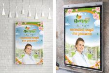 серия плакатов к весеннему сезону для сети аптек