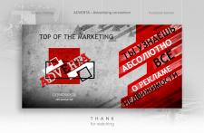 Баннер для FB 20% для риэлти-конвенции Adverta