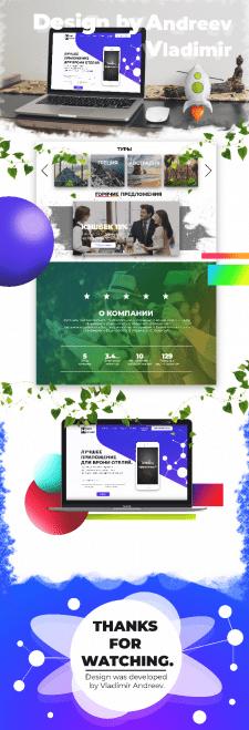 Веб-сайт 0