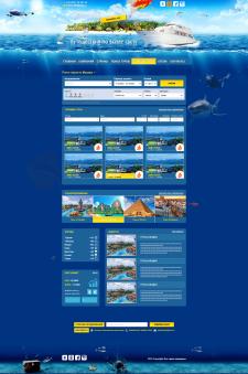 Лендинг Сайт