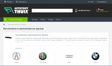 Интернет магазин на OC3 под ключ