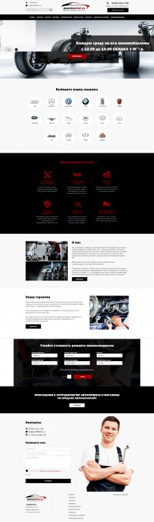 Разработка и верстка сайта
