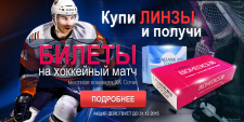 Баннер хоккей