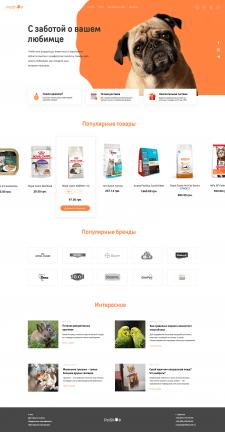 Интернет-магазин товаров для животных