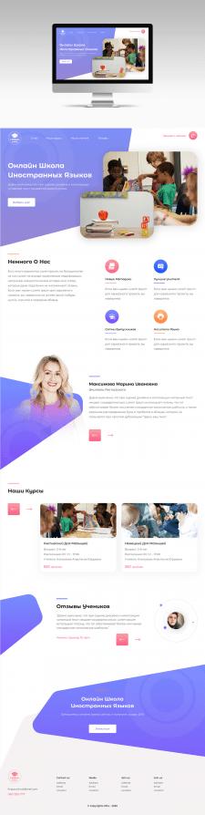 Дизайн landing page для Lingua School