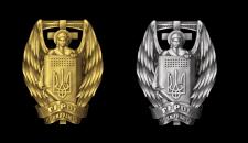 Дизайн награды Небесна Сотня
