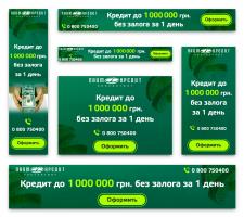 Баннеры для Google Adwords и Яндекс
