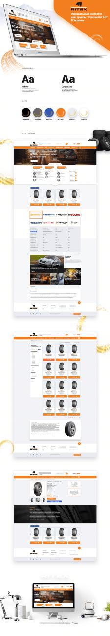 Ritex - интернет-магазин дисков и шин