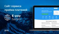 E-pay System
