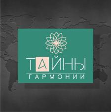 Логотип для youtube канала о красоте и здоровье