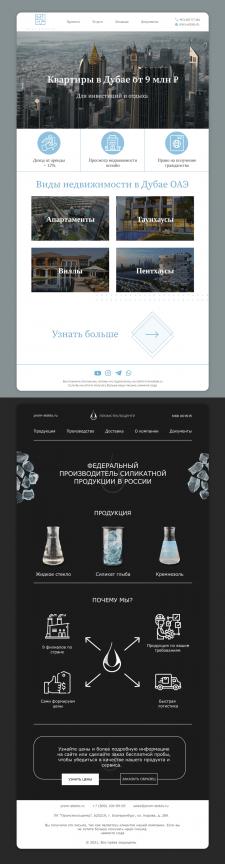 Дизайн 2 mail рассылок для промстеклоцентра и mira