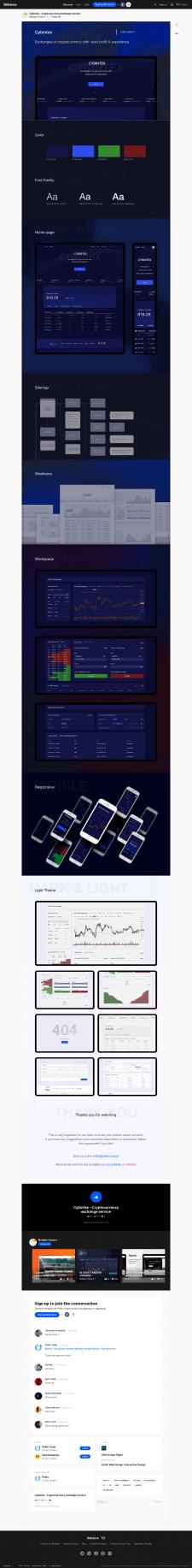 Cybintex | концепт биржи