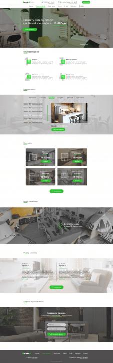 Дизайн сайта для дизайн-студии