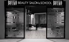 Салон красоты_БОЙКО_01