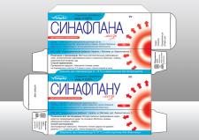 Макет упаковки фармацевтической фабрики
