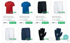 Наполнение сайта спортивными товарами