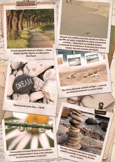 Креативный коллаж для страницы журнала
