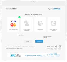 Подключение платежной системы UkrPays