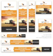 """Баннеры КМС Google AdWords для """"AgroDoctor.com.ua"""""""