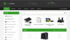 Интернет-магазин Pakupki.By