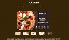 Сайт бара Ananas