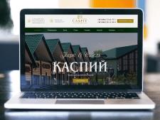Сайт для парка-отеля Каспий