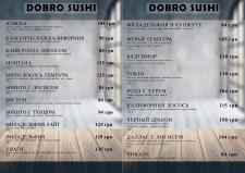 Разработка дизайна меню для доставки Суши