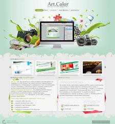 Разработка сайта под ключ для студии ArtColor