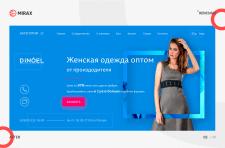 Dinoel | Redesign