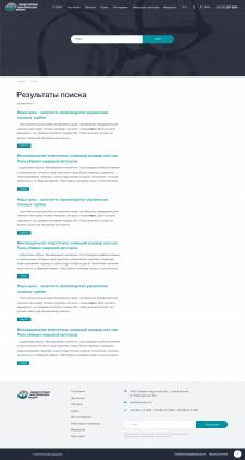 Верстка HTML и внедрение в CMS WordPress