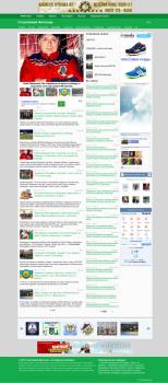Информационный сайтСпортивный Житомир