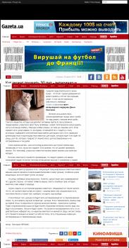 Материал Животные (как заботиться о котах)