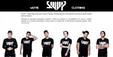 Создание сайта промо группы