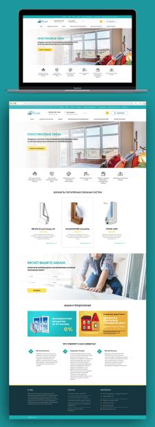 Редизайн для интернет магазина пластиковых окон