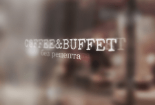 Логотип і вивіска для кав'ярні