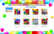 leti-sharik.ru