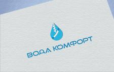 """Логотип """"Вода комфорт"""""""