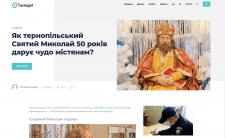 Тернопільський Святий Миколай