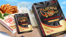 Молочный концерн, серия Славяна | упаковка масла