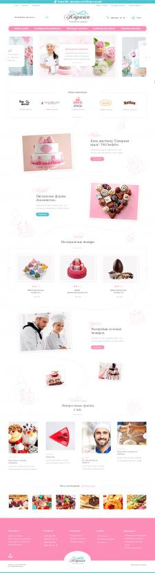 Интернет-магазин кондитерский изделий