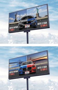 Креативный дизайн билборда для авто из США